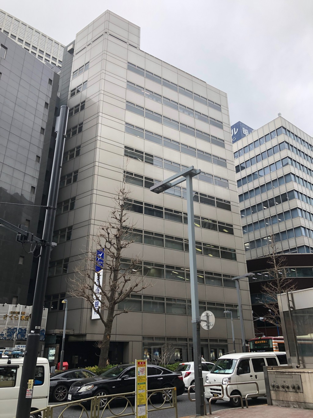 This Friday, March 22, 2019 photo shows the exterior of the Nishi Shinjuku-Takagi Building in Tokyo. The building was allegedly the home of NPH Invest