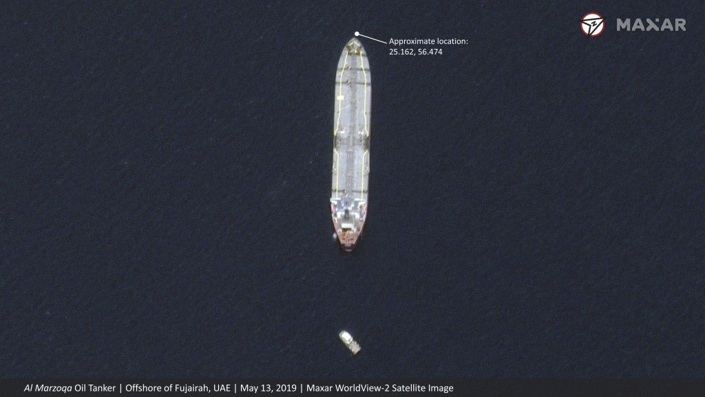 This satellite image provided by Maxar Technologies shows the Saudi-flagged oil tanker Al Marzoqa off the coast of Fujairah, United Arab Emirates, Mon