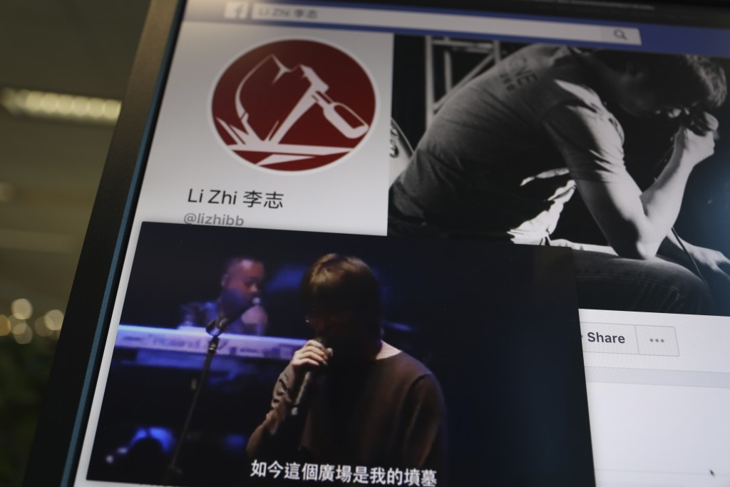 """In this May 30, 2019, photo, a computer screen shows web content from outside China including a clip of Chinese singer Li Zhi singing his song """"The Sq"""