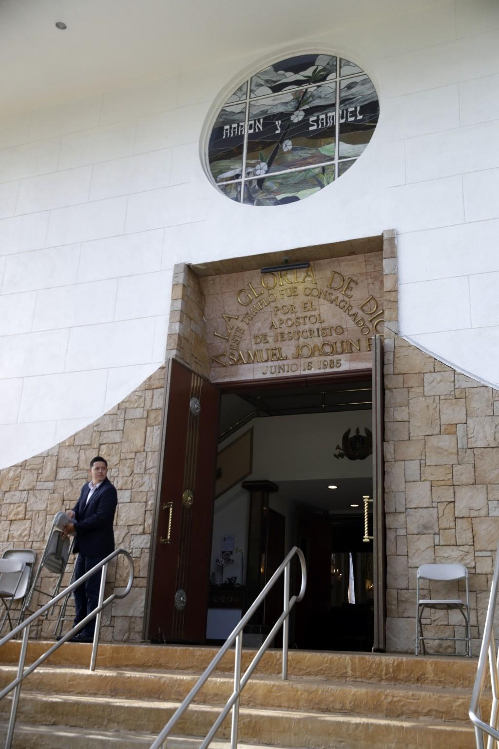 Mexican church leader's lawyers fault prosecu    | Taiwan News