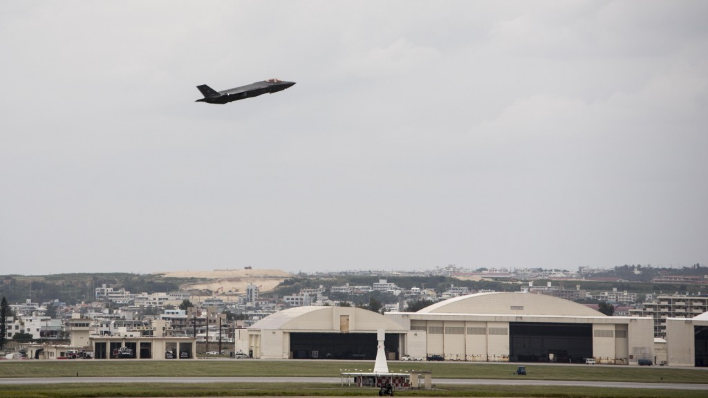 In this Nov. 16, 2017 photo made available by the U.S. Air Force, a fighter plane takes-off from Kadena Air Base, Japan. The Defense Department has be...