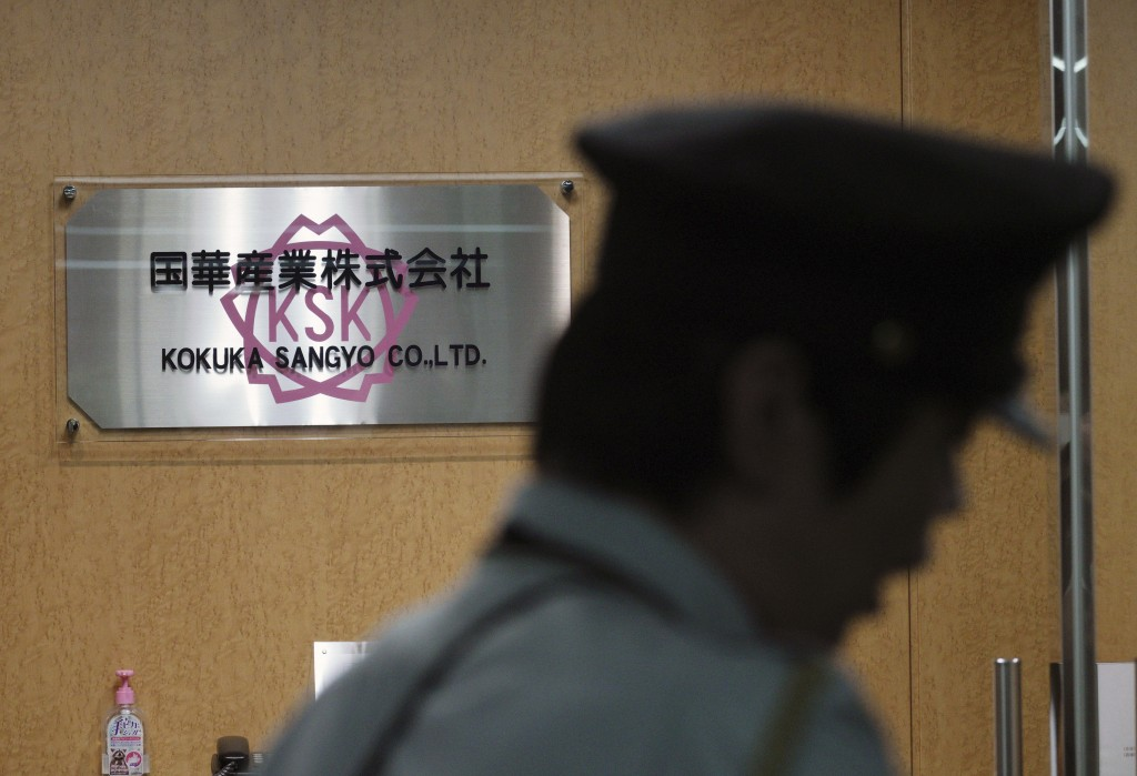 A security guard stand guard in front of Kikuka Sankyo Co., LTD, owner of the Kokuka Courageous, which was attacked near the Strait of Hormuz, Thursda