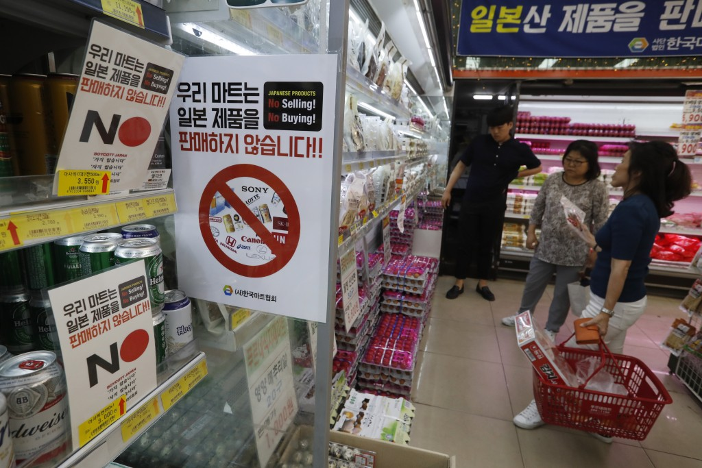 Notices campaigning for a boycott of Japanese-made products are displayed at a store in Seoul, South Korea, Tuesday, July 9, 2019. Japan said Tuesday