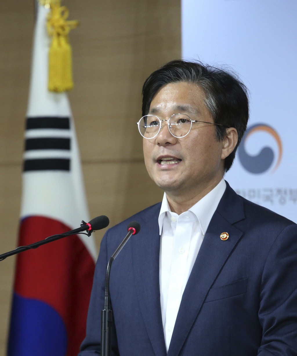 Sung Yun-mo, South Korea's Minister of Trade, Industry and Energy, speaks during a press conference at the government complex in Seoul, South Korea, T