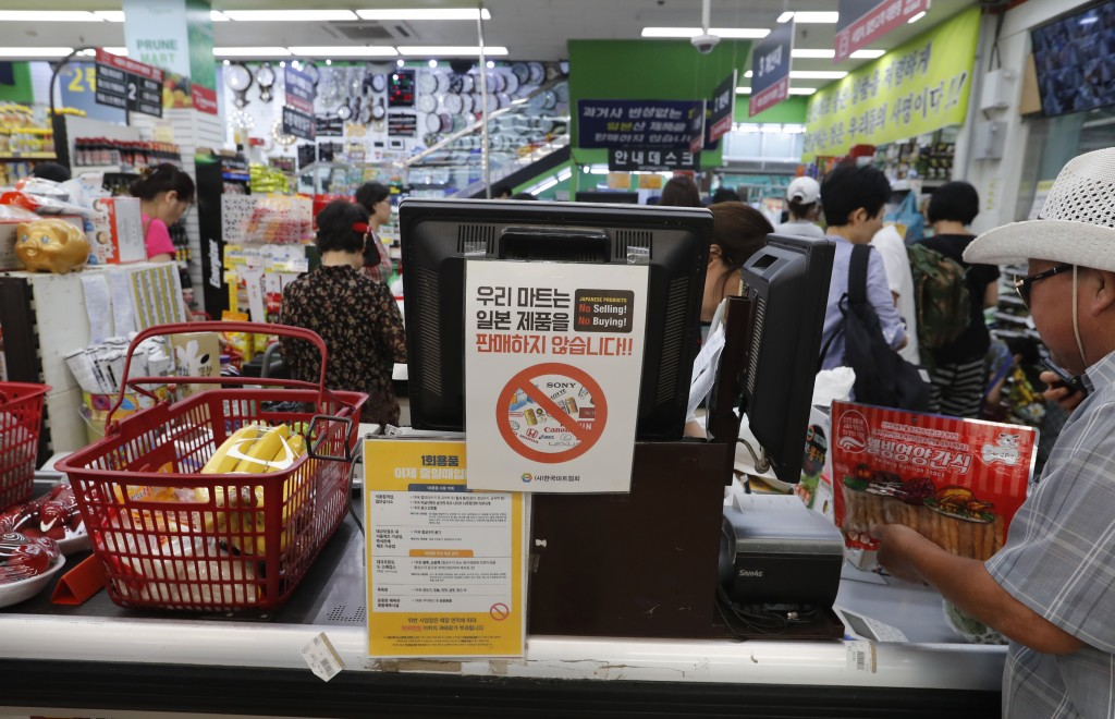 A notice calling for a boycott of Japanese-made products is displayed at a store in Seoul, South Korea, Tuesday, July 9, 2019. Japan said Tuesday it d