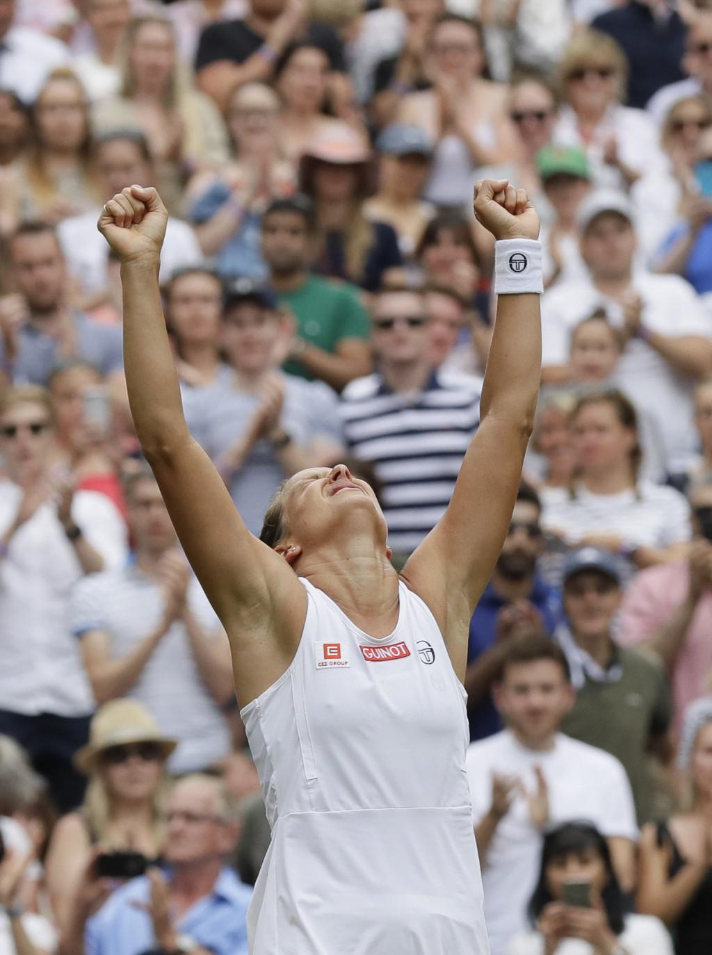 Czech Republic's Barbora Strycova celebrates winni...