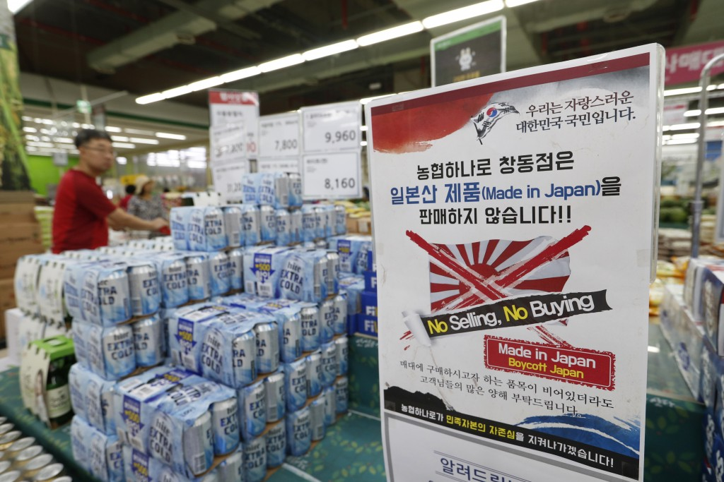 "In this July 12, 2019, photo, a notice campaigning for a boycott of Japanese-made products is displayed in Seoul, South Korea. The sign reads: ""We don"