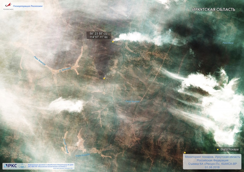 This satellite image provided by Roscosmos Space Agency, taken on Thursday, Aug. 1, 2019, shows forest fires in Irkutsk region, Eastern Russia. Hundre