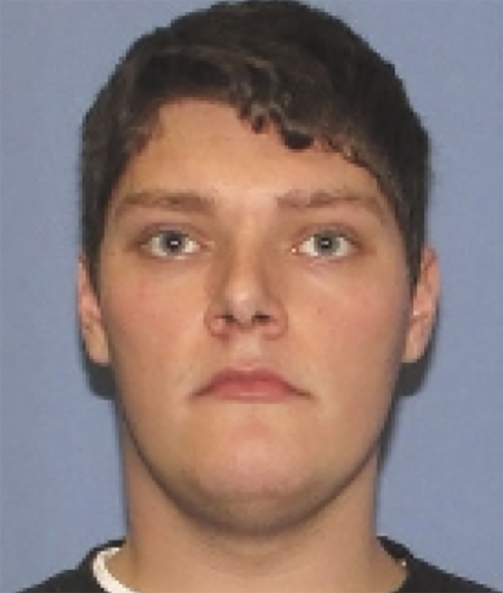 This undated photo provided by the Dayton Police Department shows Connor Betts. The 24-year-old masked gunman in body armor opened fire early Sunday,