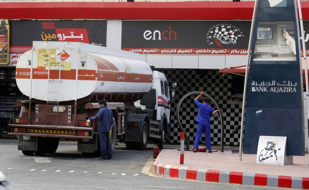 Saudi oil attack part of risky new pattern — AP Analysis