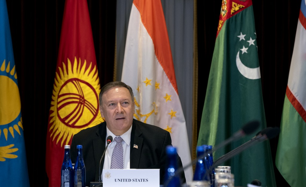U.S. Secretary of State Mike Pompeo meets with Central Asian (C5) foreign ministers from Kazakhstan, Uzbekistan, Tajikistan, Kyrgyzstan, and Turkmenis...