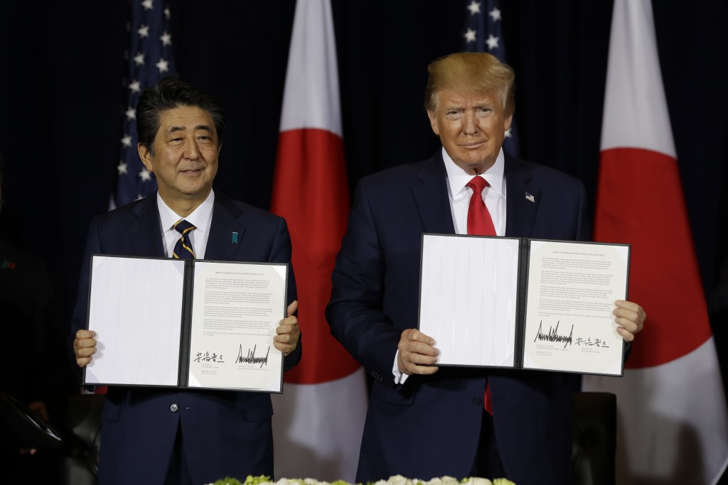 President Donald Trump meets with Japanese Prime Minister Shinzo Abe at the InterContinental Barclay New York hotel during the United Nations General ...