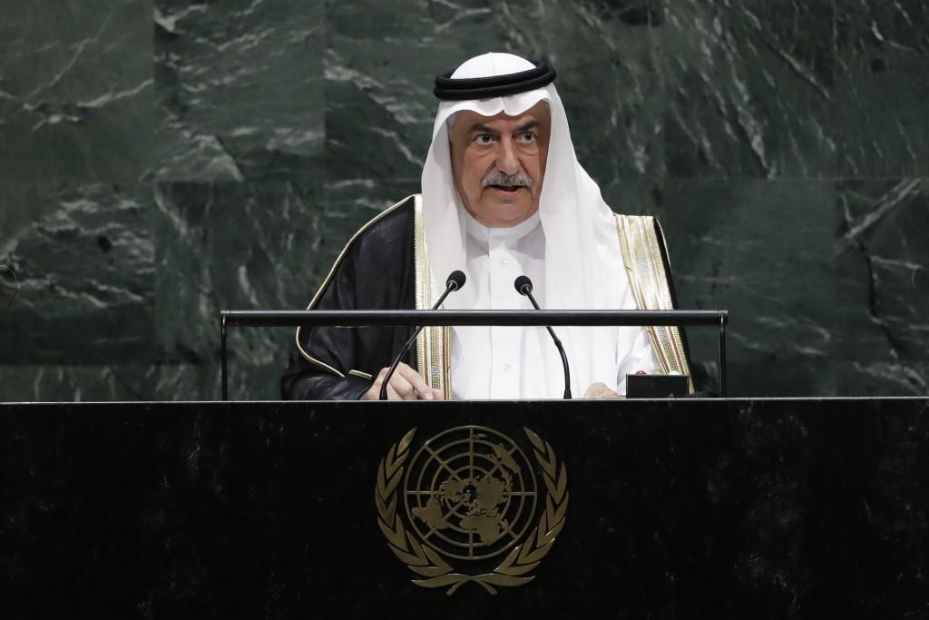 Saudi Foreign Minister Ibrahim Bin Abdulaziz Al-Assaf addresses the 74th session of the United Nations General Assembly, Thursday, Sept. 26, 2019, at ...