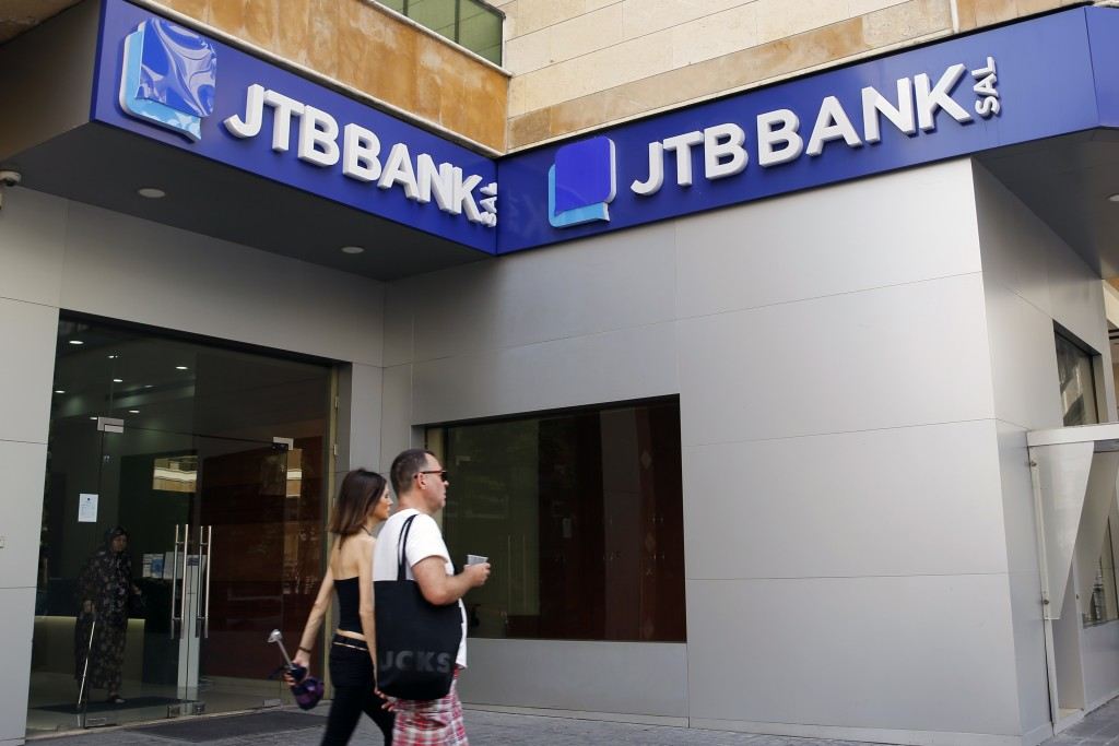 "FILE - This August 30, 2019 file photo, shows a branch of the Jammal Trust Bank which is being targeted by the U.S. Department of the Treasury for ""kn..."