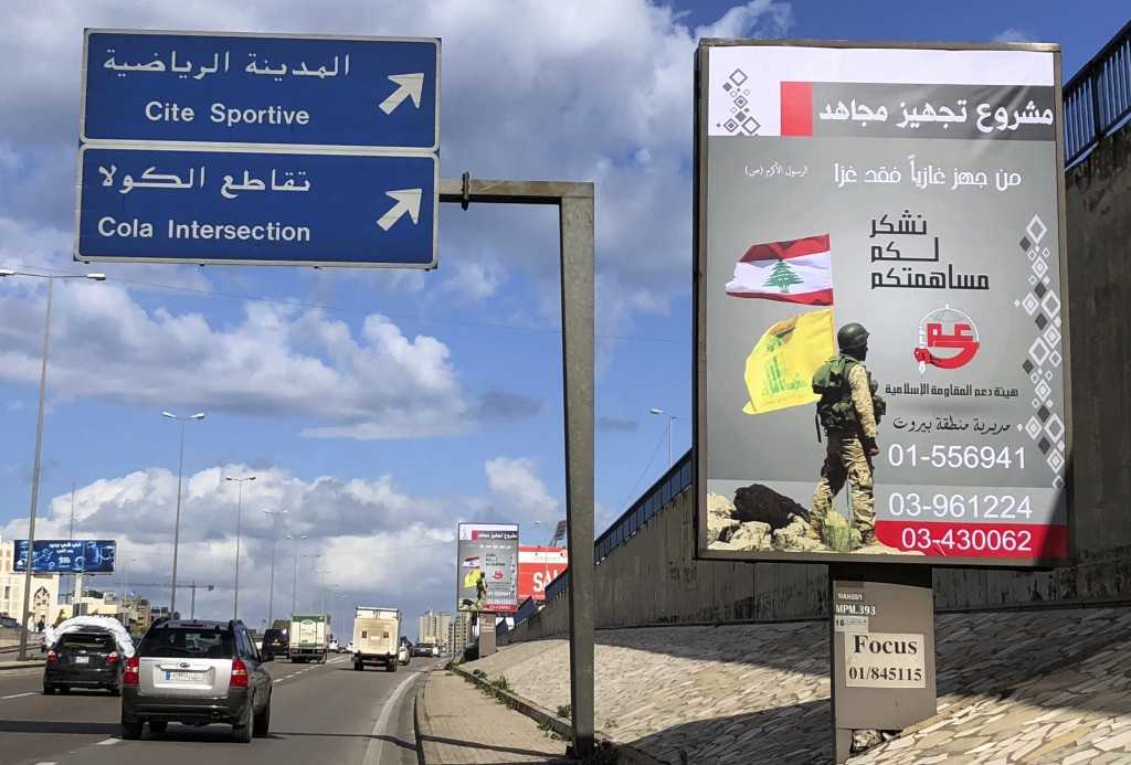 FILE - This January 19, 2018 file photo, shows a billboard from Hezbollah's committee for the support of the Islamic resistance, with a Hezbollah figh...