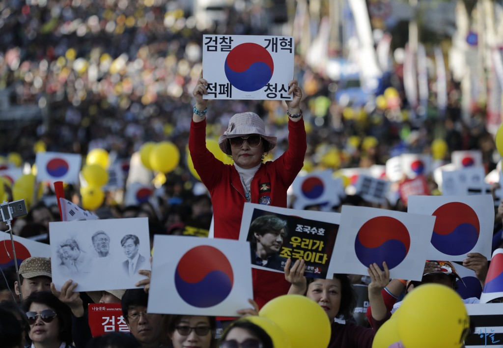 A pro-government supporter holds a sign before a rally supporting Justice Minister Cho Kuk in front of Seoul Central District Prosecutors' Office in S