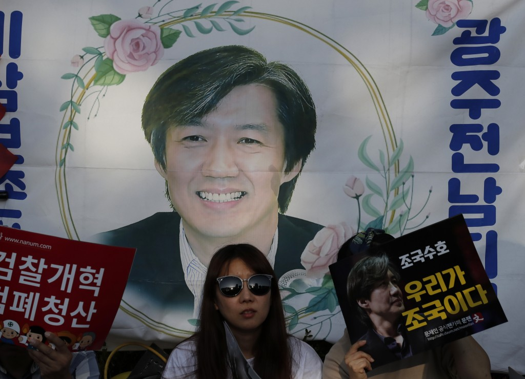 A picture of South Korea's Justice Minister, Cho Kuk is seen before a rally supportin Cho in front of Seoul Central District Prosecutors' Office in Se