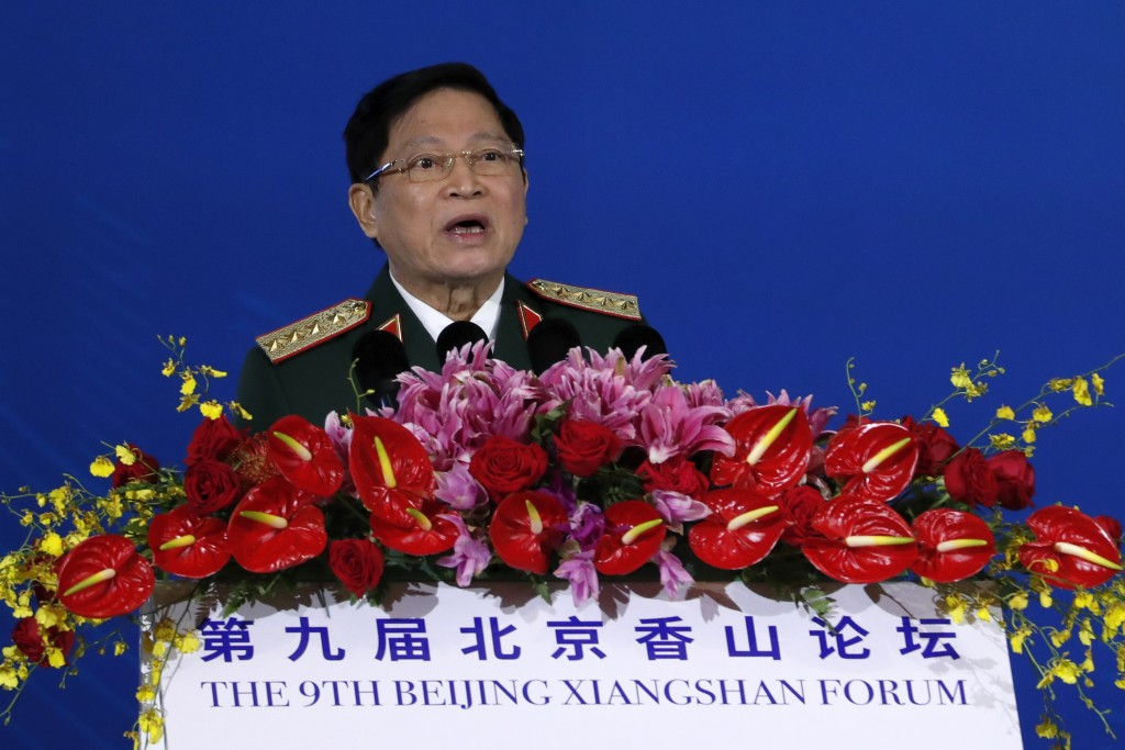 Vietnam's Defense Minster General Ngo Xuan Lich speaks at the Xiangshan Forum, a gathering of the region's security officials, in Beijing, Monday, Oct...