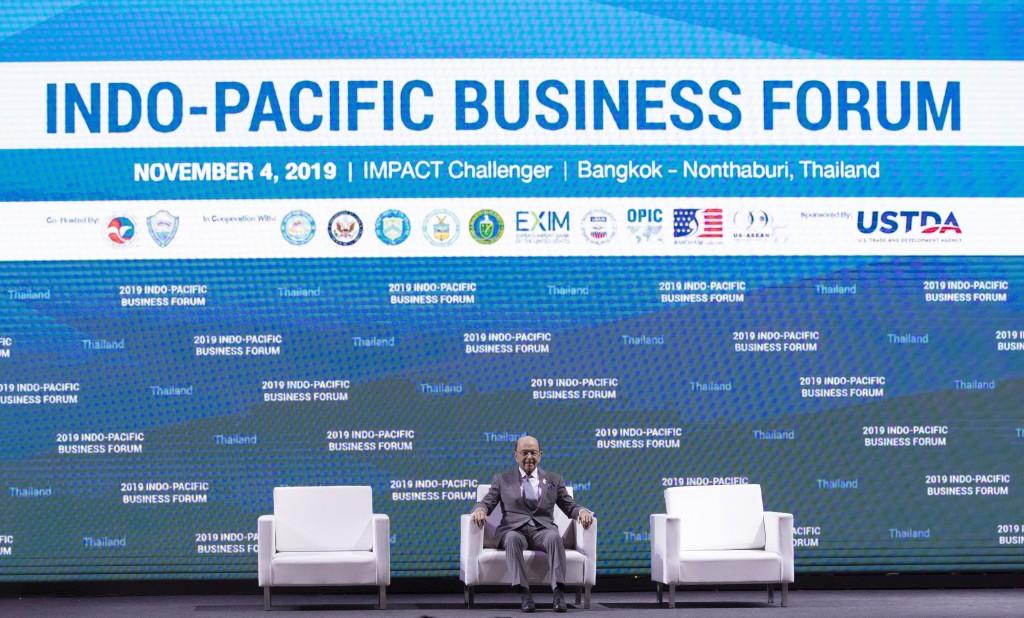 圖為2019年於泰國舉行的印太商業論壇(照片來源:美聯社提供)