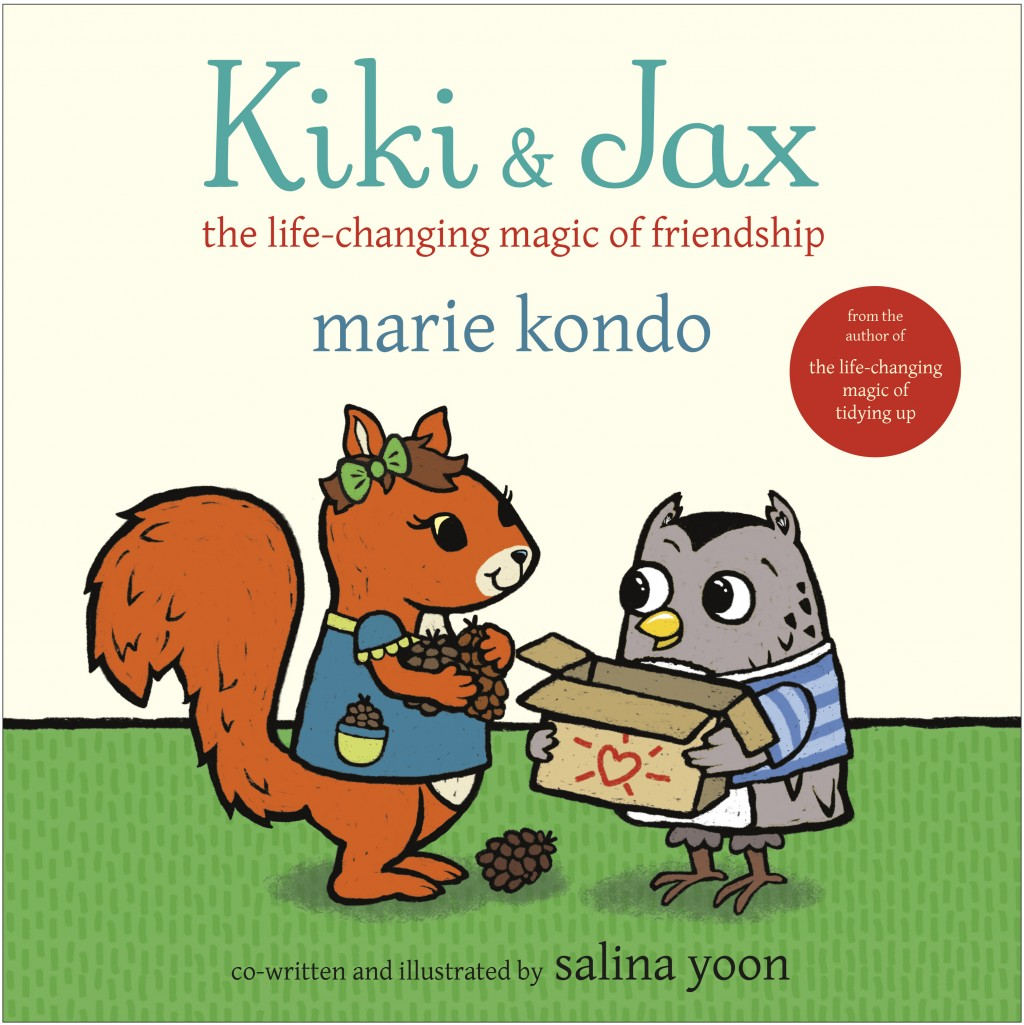"""This cover image released by Crown Books for Young Readers shows """"Kiki & Jax: The Life-Changing Magic of Friendship,""""by Marie Kondo and Salina Yoon. (..."""