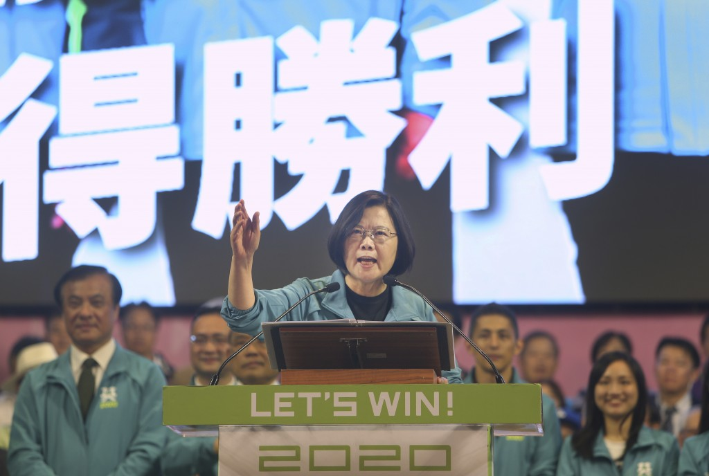 Taiwan President and Democratic Progressive Party presidential candidate Tsai Ing-wen delivers a speech as she launches her re-election campaign in Ta...