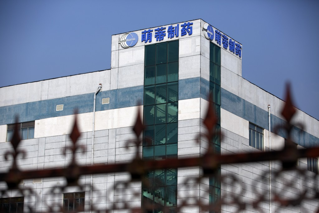 This Sept. 27, 2019 photo shows a Mundipharma facility in an industrial park on the outskirts of Beijing, China. As the Sackler's U.S. empire collapse...