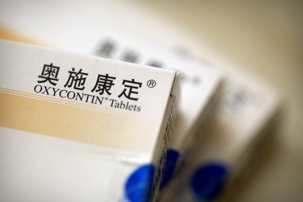 Boxes of OxyContin tablets sold in China sit on a table in southern China's Hunan province on Sept. 24, 2019. Representatives from the Sacklers' Chine...