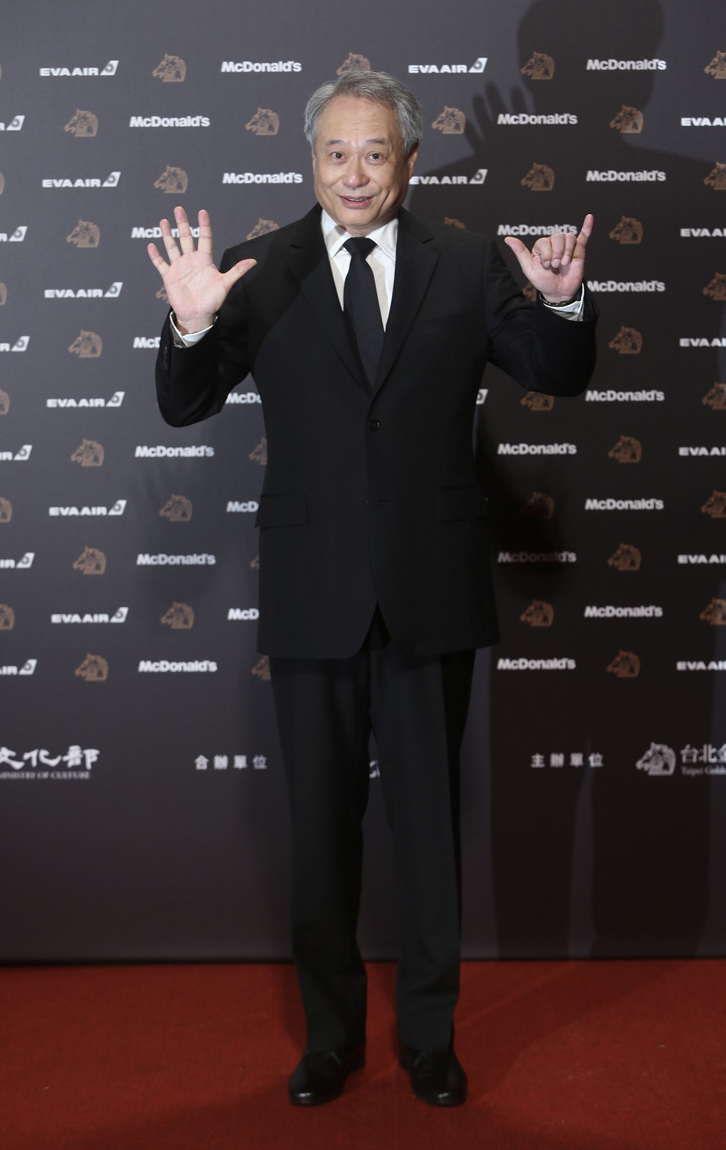 Taiwanese director Ang Lee poses on the red carpet at the 56th Golden Horse Awards in Taipei, Taiwan, Saturday, Nov. 23, 2019. (AP Photo/Chiang Ying-y...