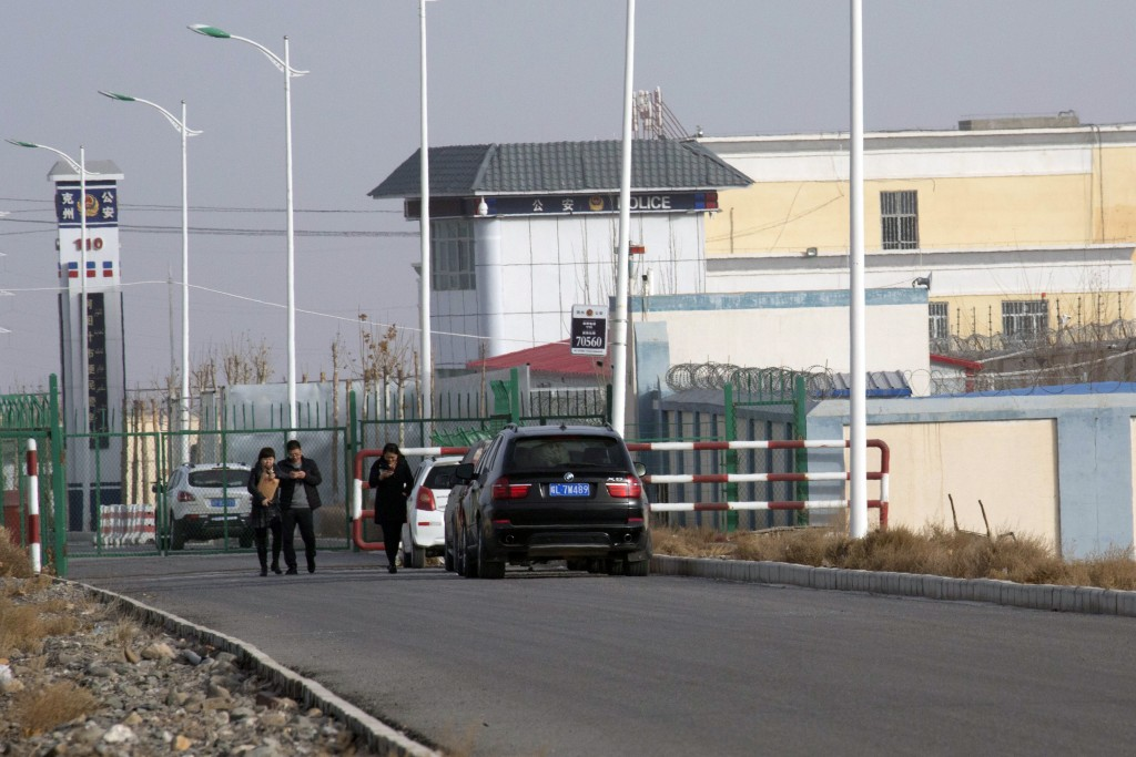 More secrets of Xinjiang camps leaked to foreign media