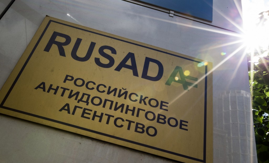 """FILE - This May 24, 2016 file photo shows a RUSADA sign that reads: """"Russian National Anti-doping Agency"""" on a building in Moscow, Russia. Russia is a..."""