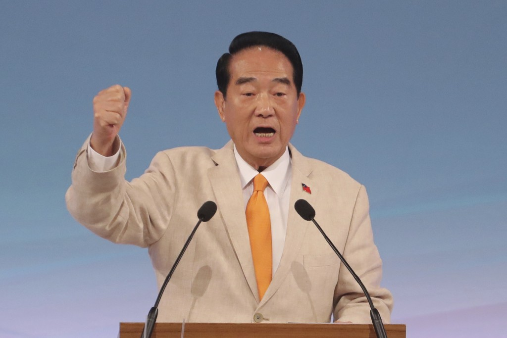 Taiwan's 2020 presidential election candidate James Soong of the People First Party speaks during a televised policy debate in Taipei, Taiwan, Sunday,...