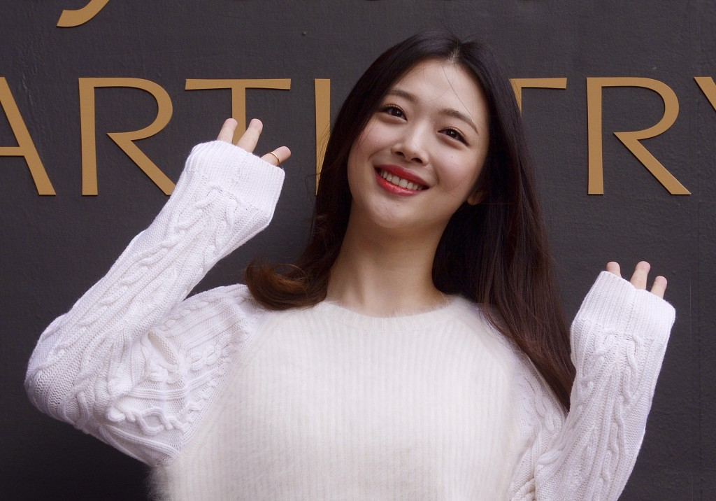 In this Sept. 30, 2015, photo, South Korean pop star and actress Sulli poses during the K-Beauty Close-Up event in Seoul, South Korea. News reports on...