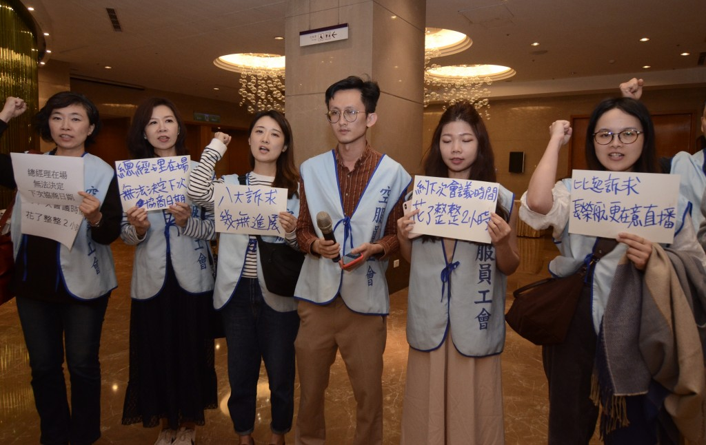 EVA Air flight attendants want to stage a protest on June 4