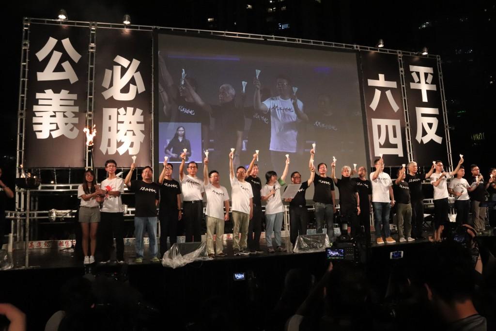 Victoria Park candlelight vigil commemorating Tiananmen Square protests in 2019