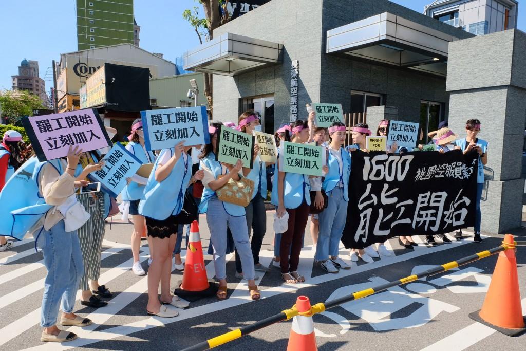 長榮空服罷工 工會成員桃園運航大樓前集結