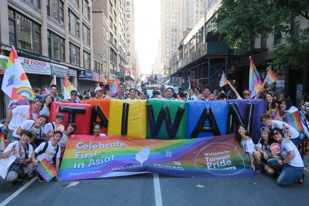 Taiwanese LGBT groups in New York City Pride