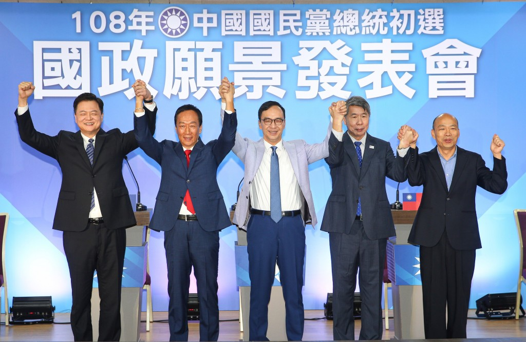 Five KMP presidential candidates at the party's final political platform presentation on July 3 (Source: CNA)