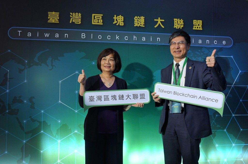 The insurance industry is adapting toblockchain technology. (CNA photo)