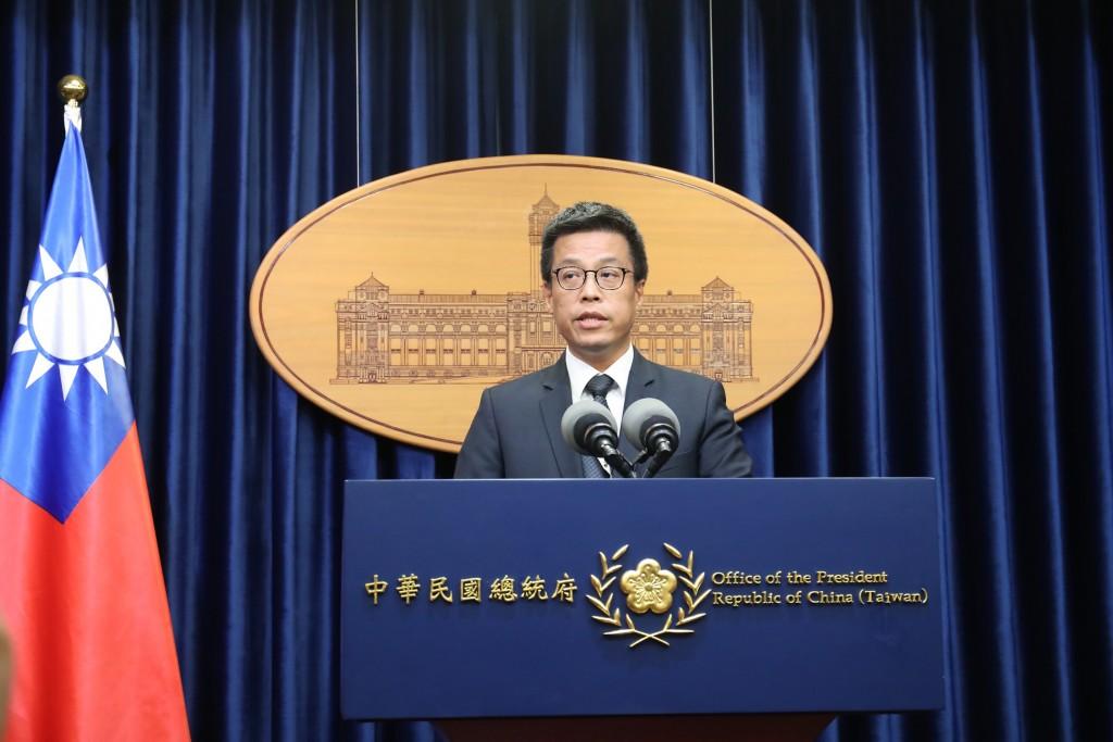 總統府發言人黃重諺