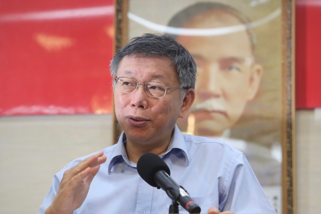 Taipei Mayor Ko Wen-je announces on August 1 that he will form a new political party (Source: CNA)