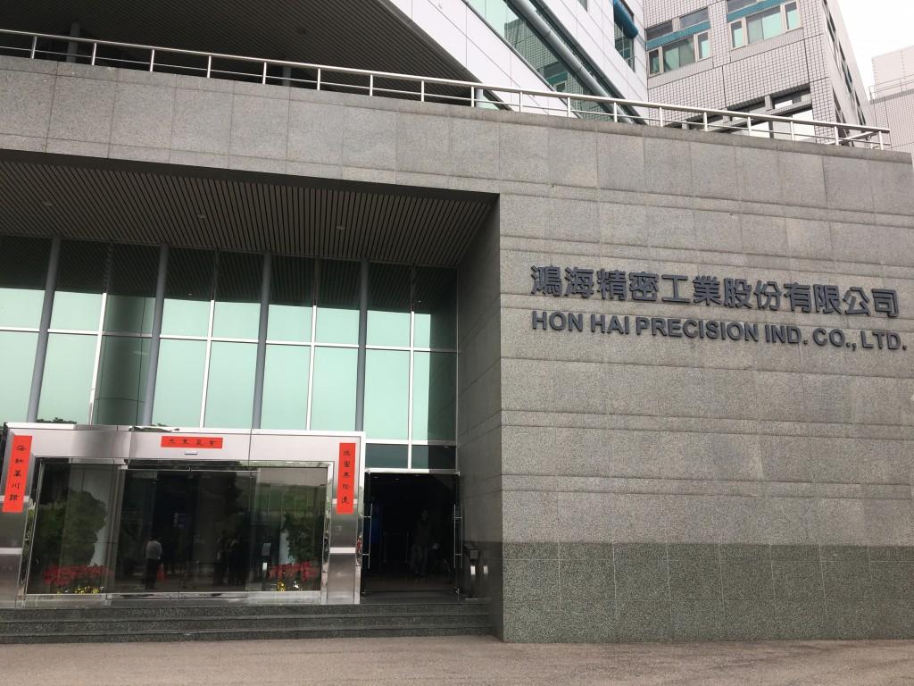 Hon Hai Precision