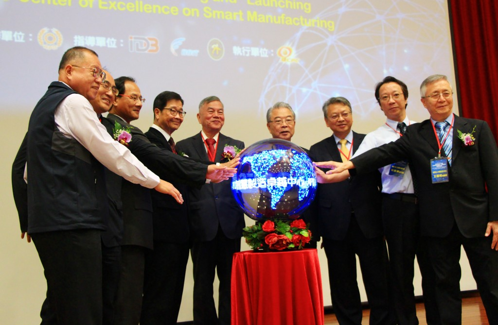 Asian Productivity Organization launched smart manufacturing center of excellence Tuesday August 6.