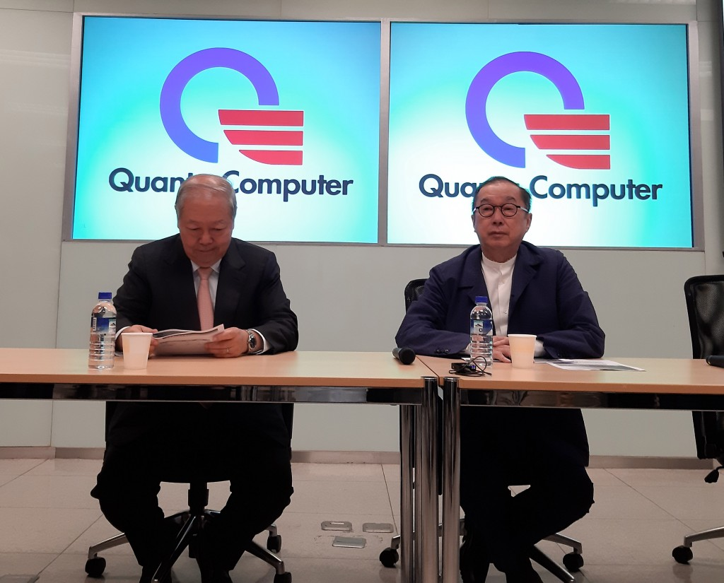 Quanta Computer's chairman Barry Lam (Right) (Source: CNA)