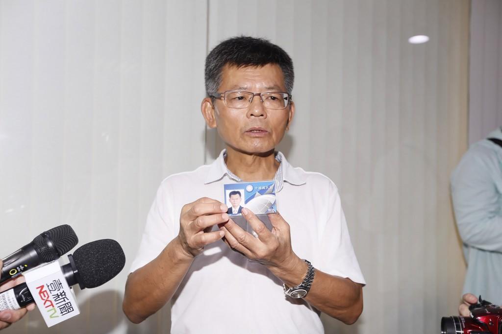 遭開除黨籍 楊秋興繳黨證宣布即起退出國民黨