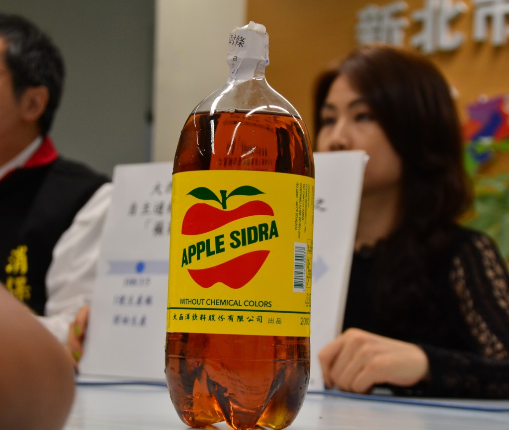 Apple Sidra to be recalled (CNA photo)