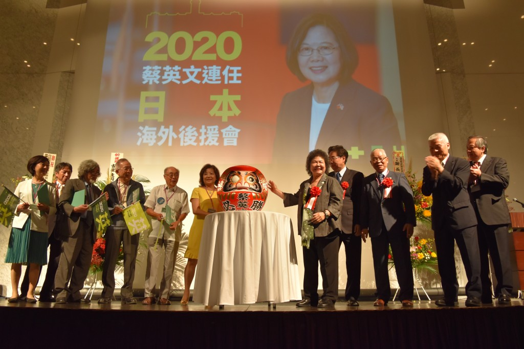 Fan club for Tsai Ing-wen in Japan founded (CNA photo)