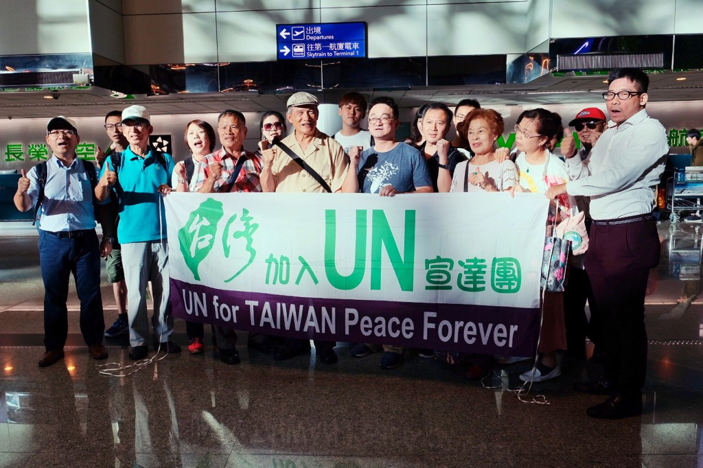 Members of the Taiwan United Nations Alliance depart for the U.S. on Sept. 6 (Source: CNA)