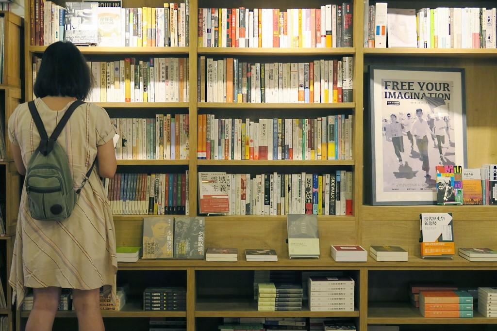 Bookstore in Taipei
