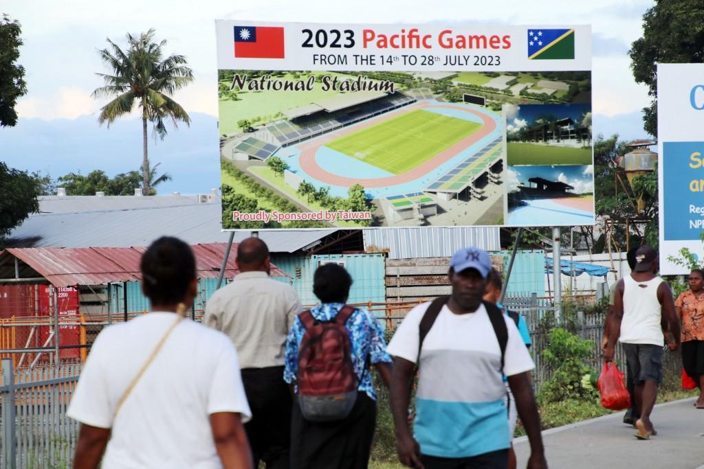 索羅門群島將主辦「2023年太平洋運動會」,台灣將協 助興建運動會主場館。中華民國駐索羅門大使館已在首 都荷尼阿拉街頭豎起看板,表示很