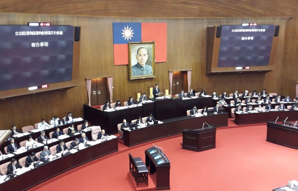 Taiwan's legislature (Source: CNA/ File photo)
